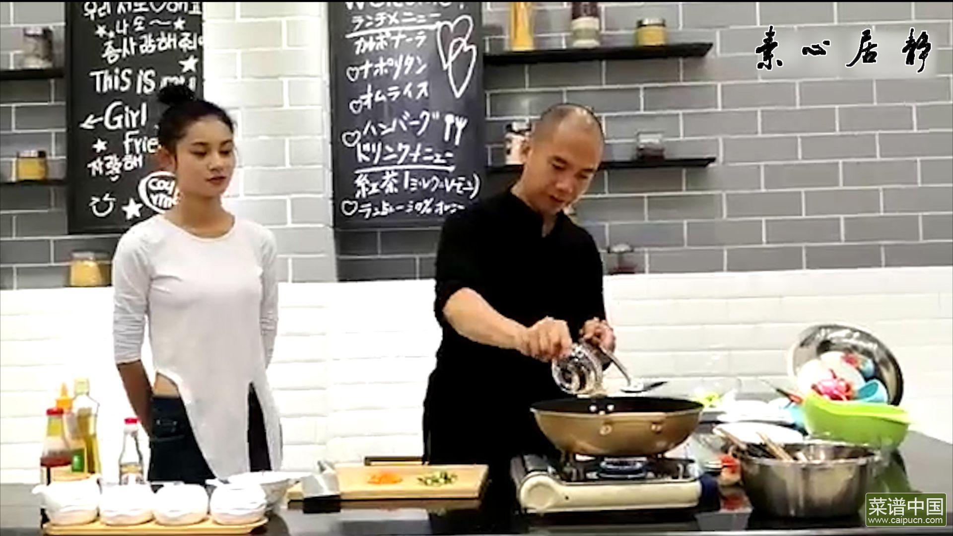 三鲜炖豆腐【素心居静庄青山】的做法步骤12