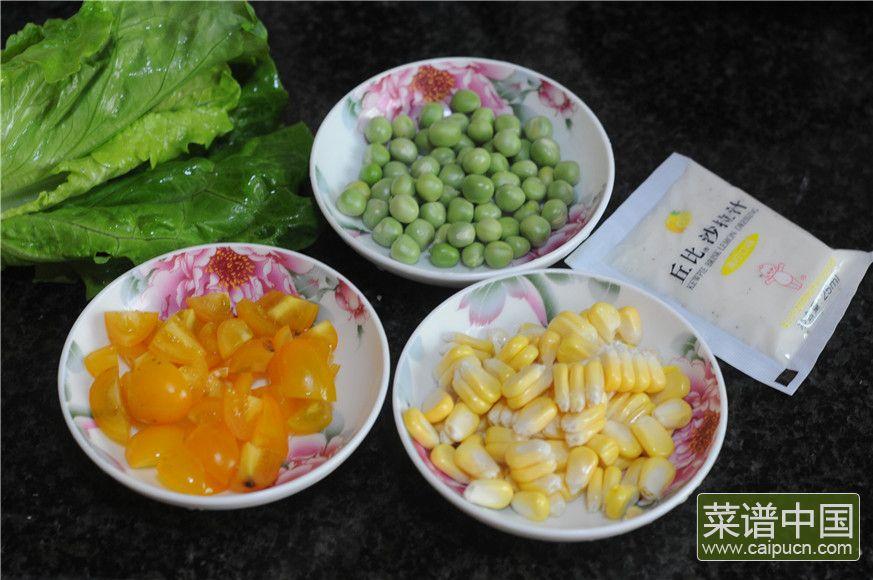 蓝莓沙拉花环面包的做法步骤10