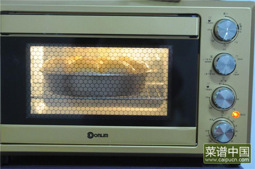 蓝莓沙拉花环面包的做法步骤9