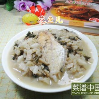 腌白菜煮橡皮鱼