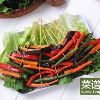 鲜菇彩蔬串