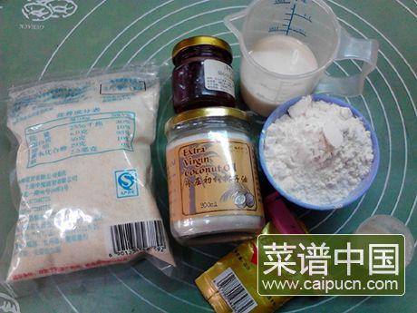 椰子油火龙果果酱土司的做法步骤1