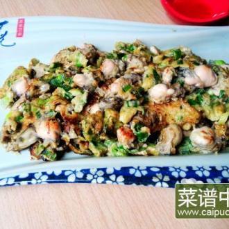 青蒜炒海蛎子