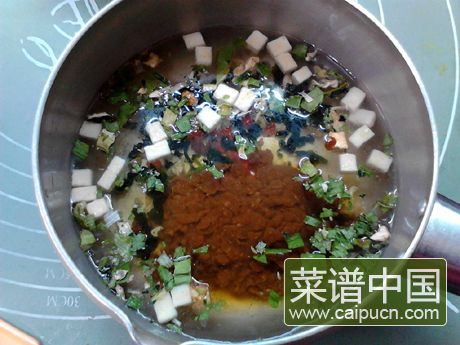 韩式酱汤拉面的做法步骤3