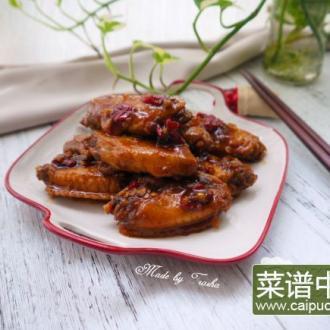 香辣鸡中翅
