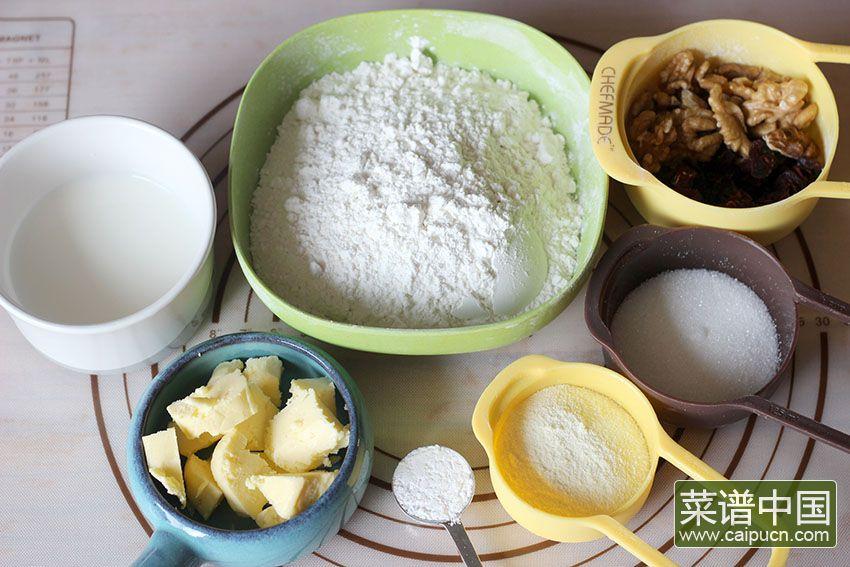 蔓越莓核桃司康饼的做法步骤1