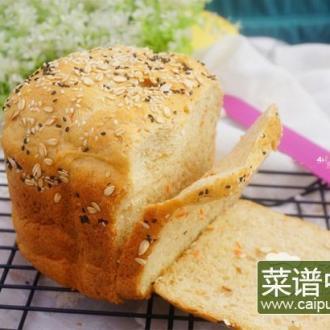 胡萝卜全麦吐司(面包