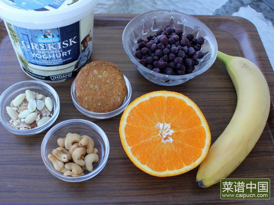 蓝莓思慕雪碗的做法步骤1