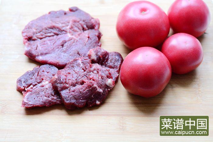番茄牛肉的做法步骤1