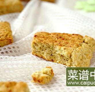 电饼铛版青酱胚芽司康