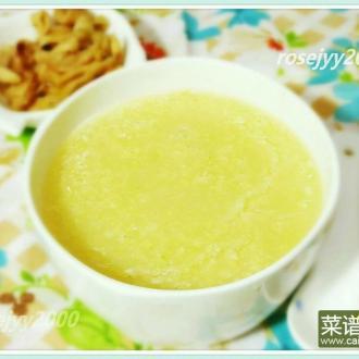 小米玉米粥