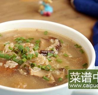 竹荪蛋台湾肉粽粥