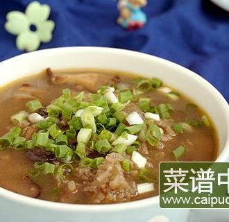 松茸菌菇粽子粥