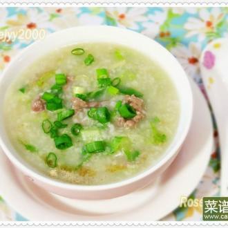牛肉生菜粥