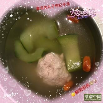 黄瓜肉丸子枸杞子汤