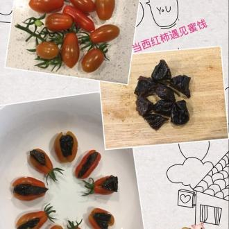 樱桃番茄夹蜜饯