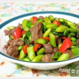 芦笋牛肉粒