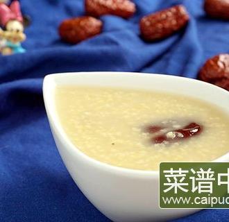 黄芪红枣小米粥
