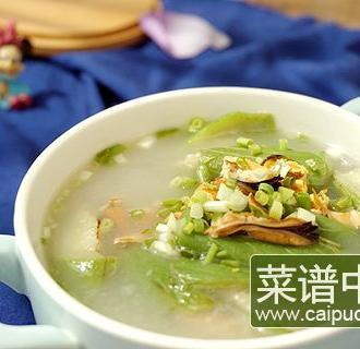 淡菜丝瓜汤