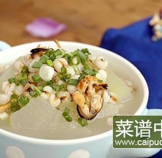 淡菜薏米冬瓜汤