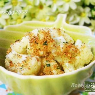蒜香白菜花