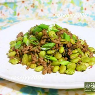 雪菜利马豆炒牛肉末