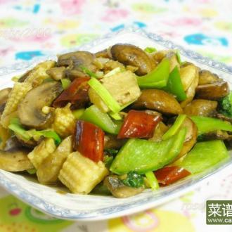 蘑菇玉米笋