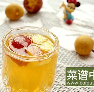 秋日缤纷水果红茶