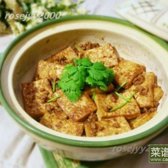 砂煲肉末焖豆腐