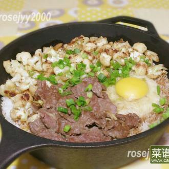 铸铁锅牛肉焗饭