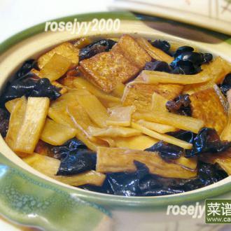 六宝豆腐煲