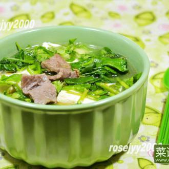 牛肉菠菜豆腐汤