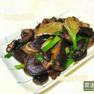 香葱炒蘑菇