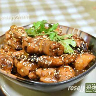 红枣焖三杯鸡