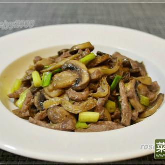 榨菜牛肉炒蘑菇