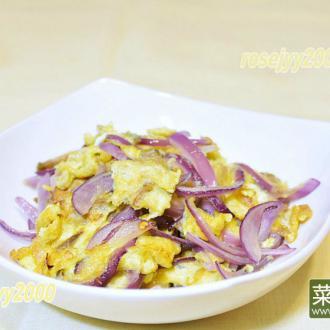 榨菜洋葱炒蛋