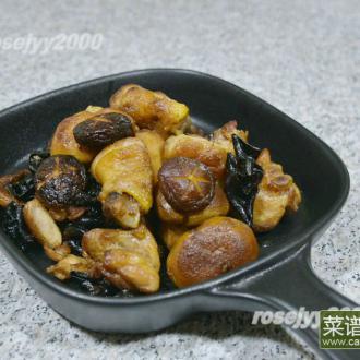 双菇干香鸡
