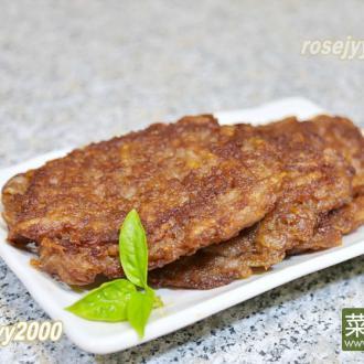 牛肉土豆饼