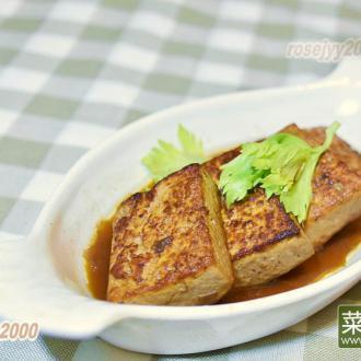 茶叶卤水豆腐