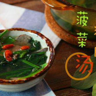 营养猪肝汤