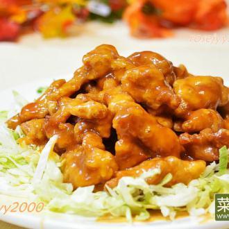 茄汁柠汁锅包肉