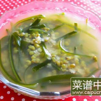 海带绿豆汤怎么煮