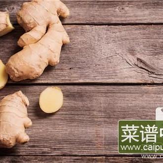 驱寒生姜茶的做法是什么