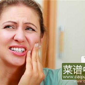 牙龈肿痛不能吃什么食物