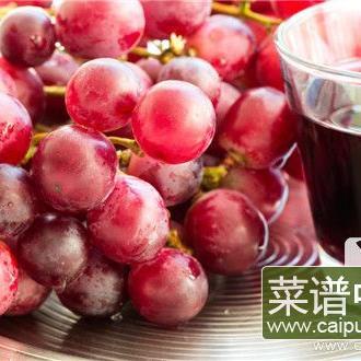 葡萄搭配什么水果榨汁