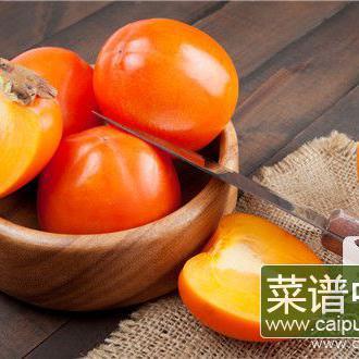 柿子食用禁忌