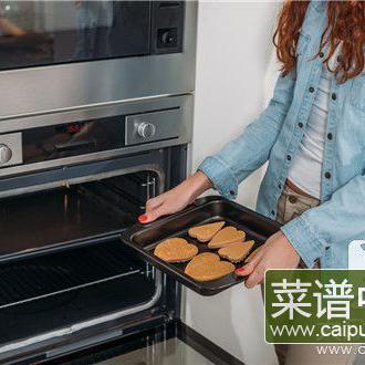 蒸烤箱菜谱