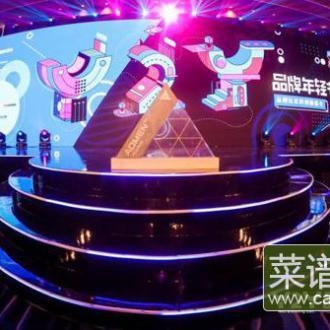 释放品牌年轻活力 煌上煌实力斩获第九届ADMEN国际大奖