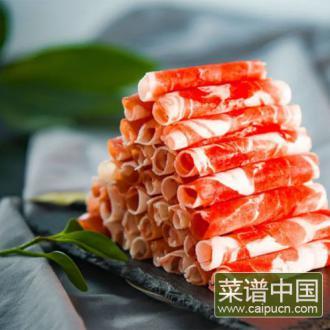 11.11来七鲜超市,尝鲜来自大草原上的美味!