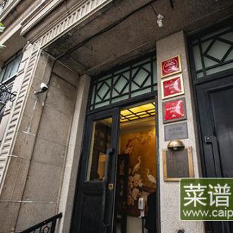 探店南麓·浙里:探寻米其林一星杭帮菜的美味哲学!